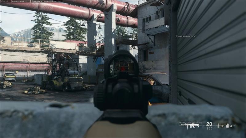 Call of Duty Modern Warfare 2019 2020 03 28 09 13 56 14