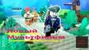 Lego Zombie Apocalypse stopmotion teaser-treiler/ Лего Зомби Апокалипсис анимационный трейлер