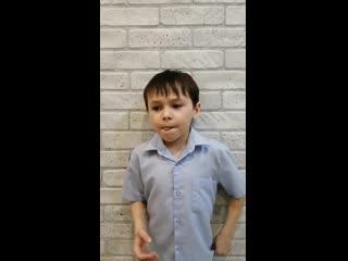 """Егор Соколов , 6 лет, """"Жди меня"""",#Победа75Красные Баки, руководитель : Соколова Я.С."""
