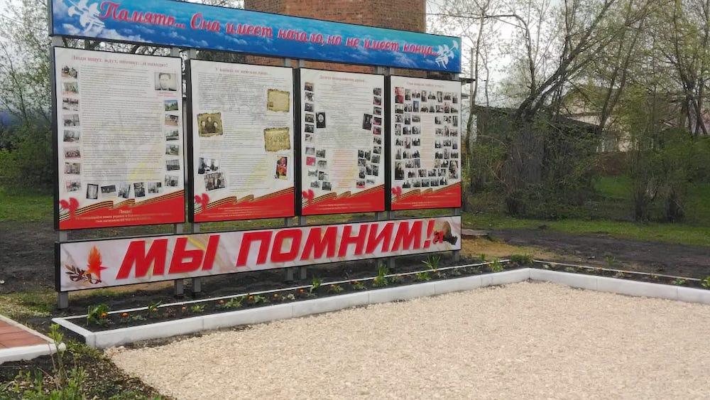 В Волосатовском поселении к 75-летию Великой Победы благоустроили три памятных места