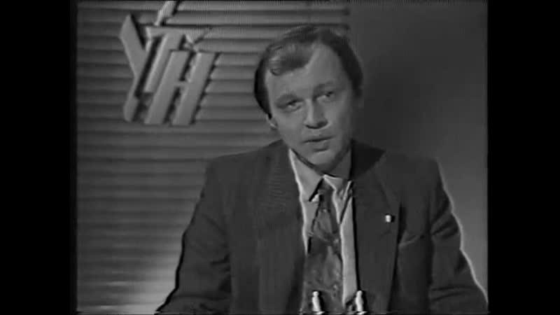 УТН Украинская программа ЦТ СССР 25 12 1991 Отставка Горбачева