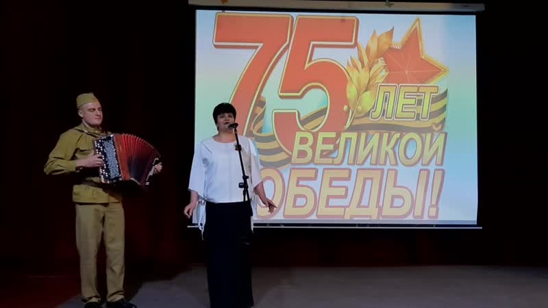 Гуевский СДК Болкунова Людмила Болкунов Виталий
