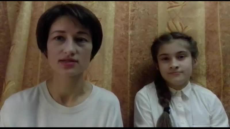 Крылова Софья 5 класс и ее мама Елена Леонидовна