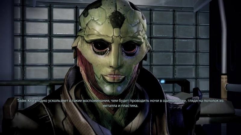 Mass Effect 2 Прохождение Часть 21 Проект Свой Чужой Жнецов и Помощь Легиону
