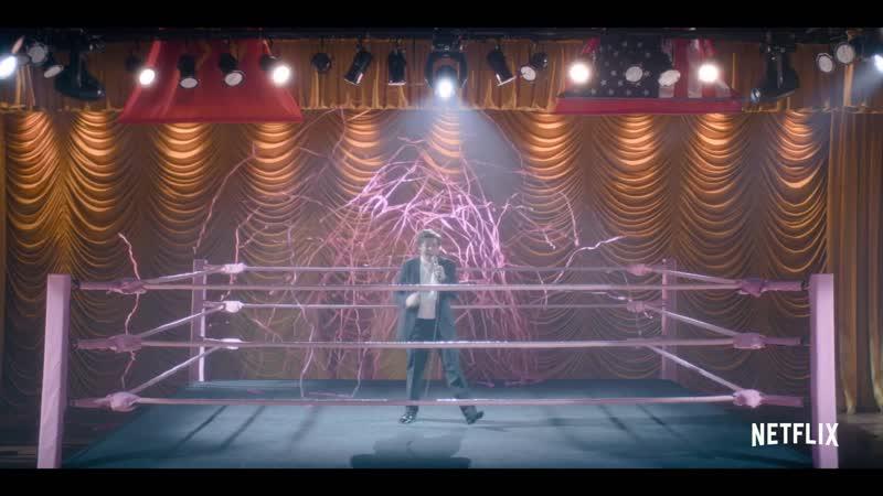 ГЛОУ GLOW Трейлер третьего сезона Кубик в Кубе