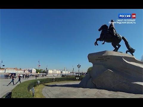 ВЕСТИ 24 Санкт-Петербург от 27.05.2020
