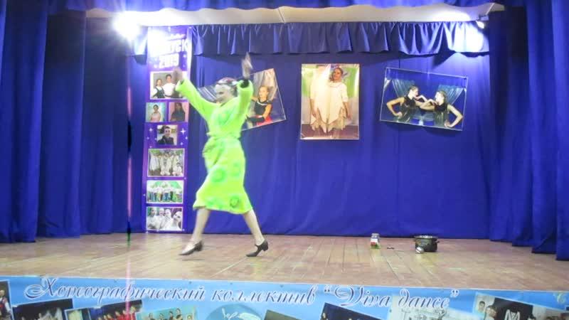 Алферова Валерия с танцем Танго домохозяйки на выпускном вечере 18.05.19.