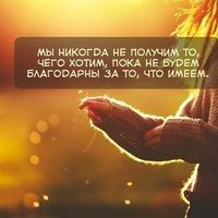 Айнура Амангельдинова