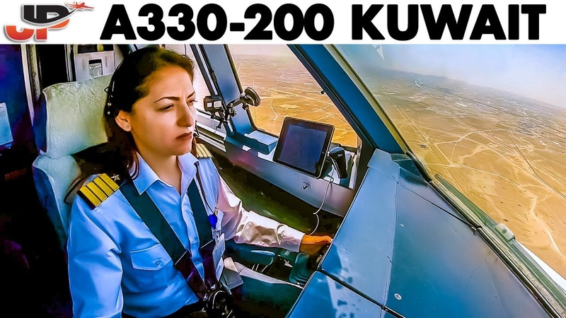 Piloting the AIRBUS A330 into Kuwait Cockpit VIews