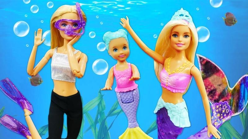 El Castillo mágico de las sirenas en el mar Barbie Sirena en español Vídeos para niñas