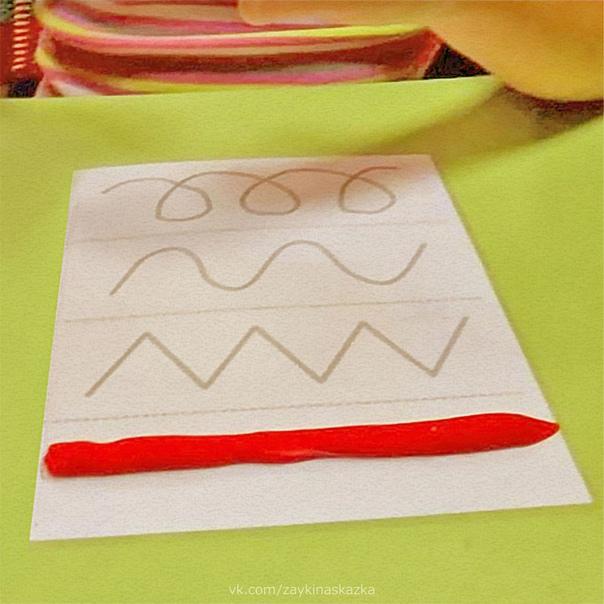 ПЛАСТИЛИНОВЫЕ «ЗМЕЙКИ» Кapточки для развития мелкой моторикиРаспечатайте или нарисуйте кapточки по образцу. Затем нужно раскатать пластилин так, чтобы получились «змейки». Пусть ребёнок