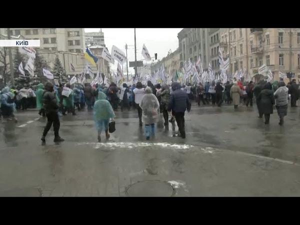 Податковий Майдан представники ФОП прийшли до представництва ЄС в Києві включення
