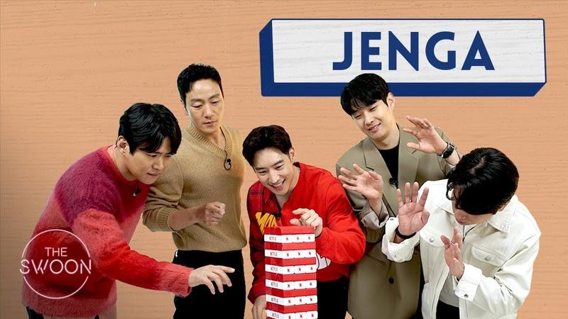 Lee Je-hoon, Ahn Jae-hong, Choi Woo-shik, Park Jeong-min, and Park Hae-soo play Jenga [ENG SUB]