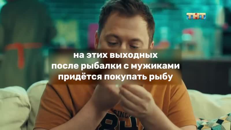 САШАТАНЯ пн чт 20 00 на ТНТ