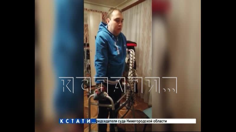 Боец ММА работающий учителем физкультуры избил неходячего инвалида