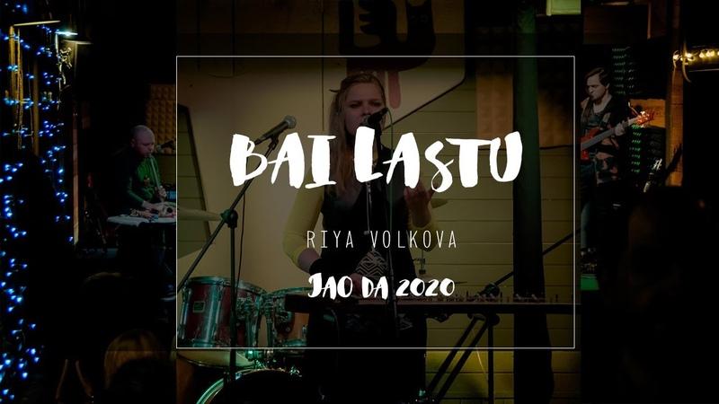 Riya Volkova Bai Lastu