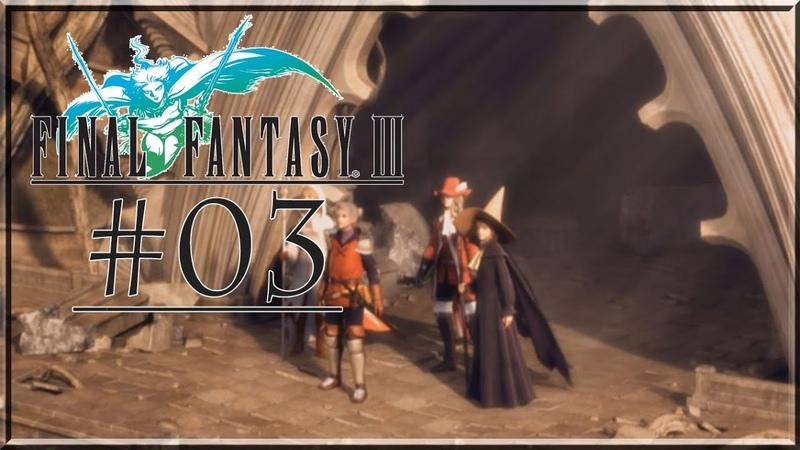 ★ Der Fluch von Kazus und Sasune ★ Final Fantasy 3 Part 03 100% Steam IOS FF III