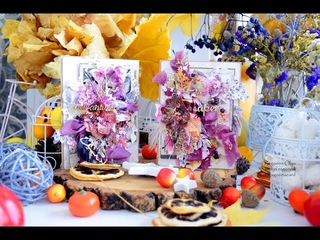 МК сливовые открытки|Step by step Tutorial Mixed Media Marsala card by Ragozina Olya