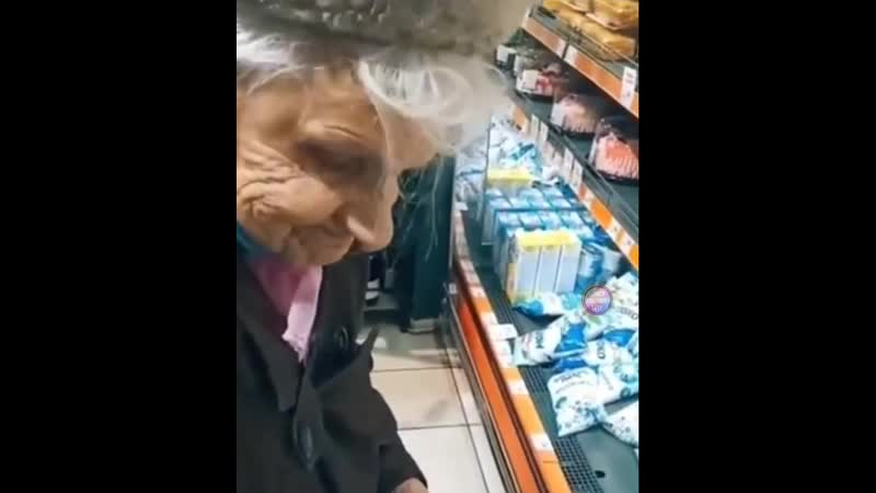 Купила продукты бабушке