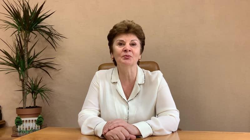 Поздравление ректора ЮУрГГПУ