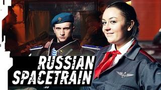 RUSSIAN SPACETRAIN // РУССКИЙ КОСМОПОЕЗД