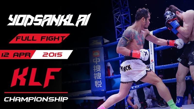 Kickboxing: Yodsanklai Fairtex vs. Marat Grigorian FULL FIGHT 2015