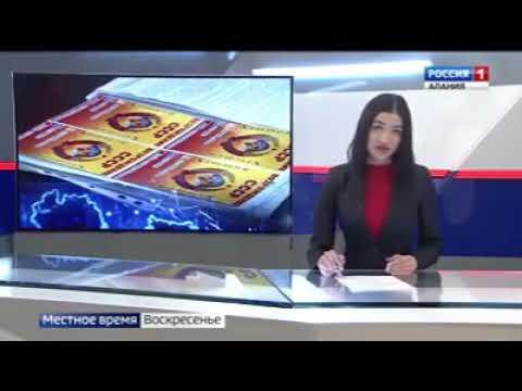 В СМИ стала выходить правдивая информация о возрождении СССР