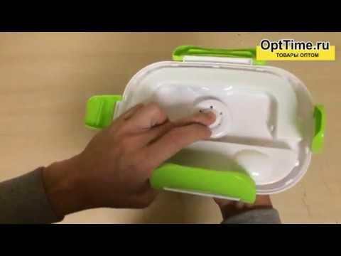 Ланч бокс с подогревом - видео обзор товара OptTime