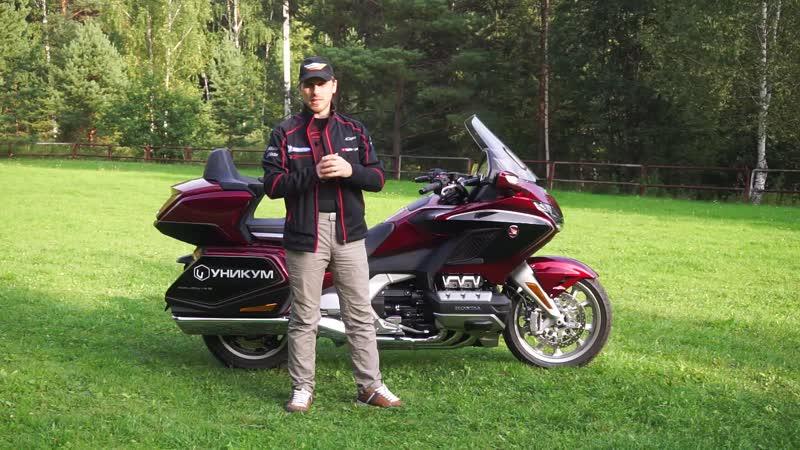 Мотоцикл за 2,6 ляма.