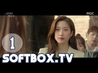 Озвучка SOFTBOX Отыщи меня в своеи памяти 01 серия