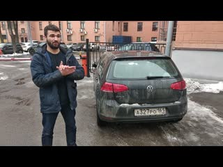Видеоотзыв Романа о подобранном для него VW Golf