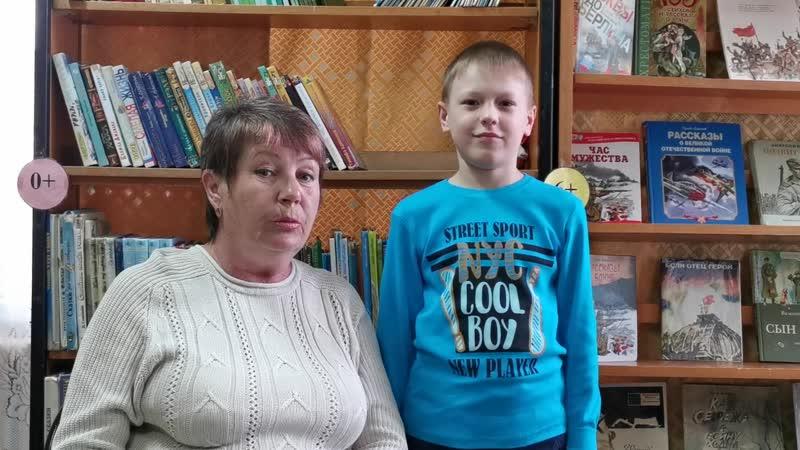 Антонова Лариса Леонидовна библиотекарь с 30 летним стажем и её внук Дмитрий Кетовская ДБ