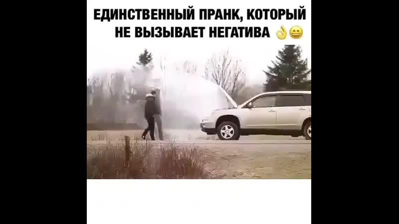 Единственный пранк который не вызывает негатива tlbycndtyysq ghfyr rjnjhsq yt dspsdftn ytufnbdf tlbycndtyysq ghfyr rjnjhsq yt