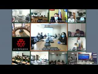 Алексей Цыденов рассказал в прямом эфире о поправках в Конституцию