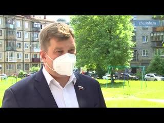 Депутат Макаров о поправках в Конституцию
