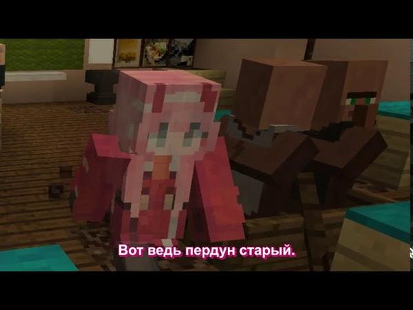 [RUS SUB] Учитель ОБЖ 1 сезон 1 серия