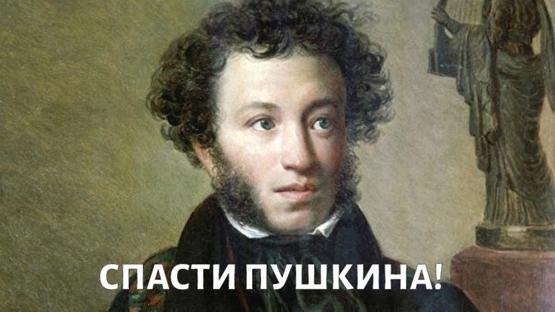 Смерть поэта можно ли было спасти Пушкина @Телеканал Доктор