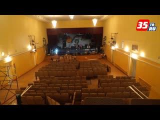 В Красавинском Доме культуры появится виртуальный концертный зал