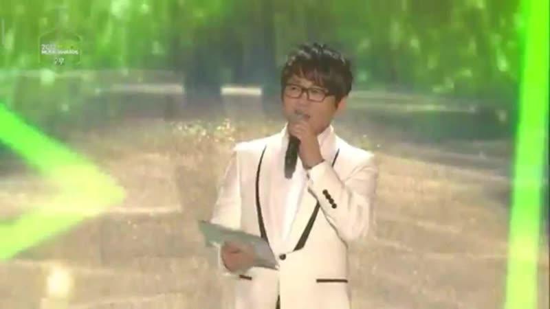 Shinee джонхен 2013