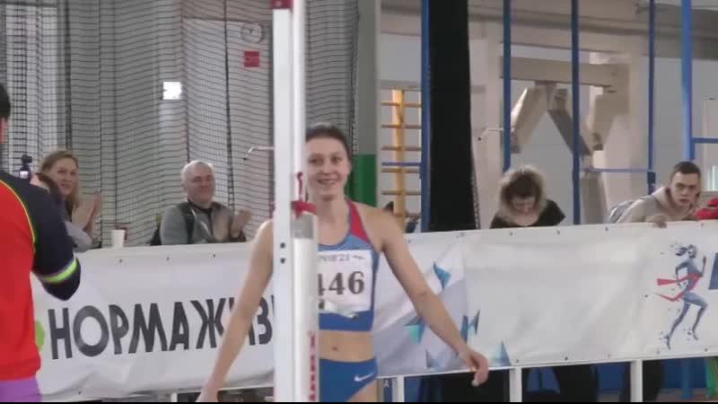 Мария Кочанова, 1.94 м
