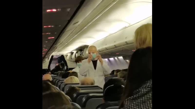 Аэропорт Киева самолет из Милана 19 40 мск 25 02 20г