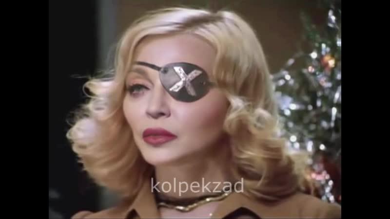 Пробы Мадонны на роль Нади из Иронии Судьбы