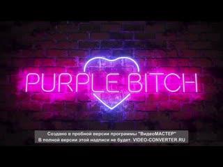 Purple Bitch - My Hero Academia