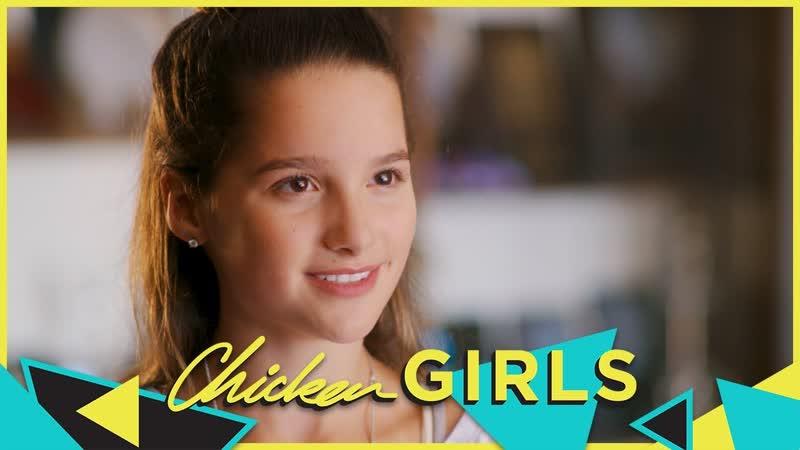 Цыпочки Chiken girls 1 сезон 2 серия