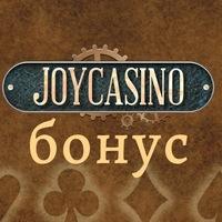 Логотип Joycasino бонус 2020