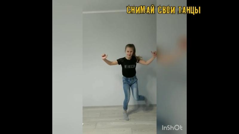 Спортивный онлайн-флешмоб Танцуют все! ОП №3 Абинский городской клуб