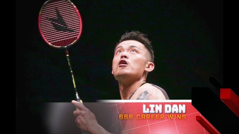 Modern Greats Lin Dan BWF 2020
