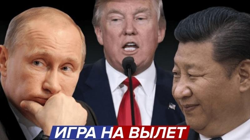 Россию вновь склоняют к предательству