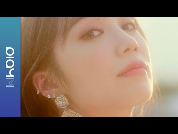 Jeong Eun Ji(정은지) 4th Mini Album [Simple] AWay MV Teaser 1