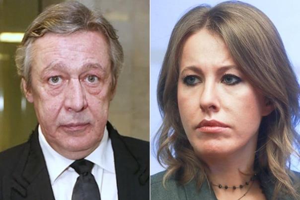 Ксения Собчак выразила мнение насчёт срока Михаила Ефремова: